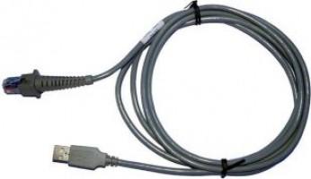 Интерфейсный кабель USB (арт.90A052065)