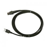 Интерфейсный кабель USB для GPS4490 (арт.90A052044)