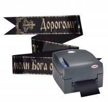Принтер для печати на траурных лентах