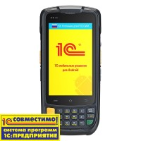 MC6200S-SH3S5E000H || Urovo i6200 / Android 5.1 / 2D Imager / Honeywell N6603 (soft decode) / 4G (LTE) / GPS / NFC