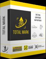 Total Mark