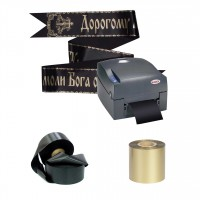 Комплект для печати на траурных лентах Премиум