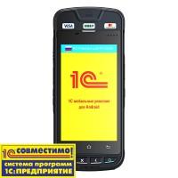Терминал сбора данных ККТ «МКАССА RS9000-Ф» мобильная касса / MC9000S-SZ2S5E0000