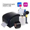 Принтер Gprinter GP-1125T, сканер Mindeo 2D, рулон, красящая лента