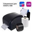 Комплект для печати этикеток OZON и Wildberries Стандарт - принтер Gprinter GP-1125T, рулон этикеток, красящая лента